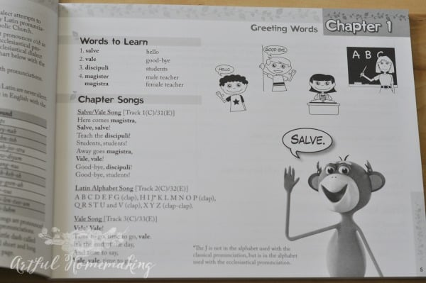 song school latin review